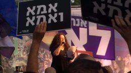 נאומה של הרב נועה סתת בהפגנת הקהילה הגאה